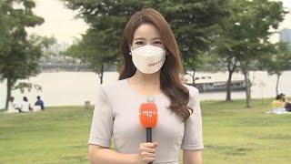 [날씨] 흐린 하늘…더위는 주춤, 낮 서울 25도 / …