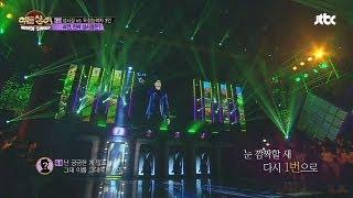 [JTBC] 히든싱어 3회 명장면 - 3 라운드!