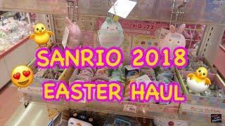 SANRIO 2018 EASTER HAUL