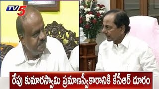 KCR Won't be Attending Kumaraswamy's Oath Taking Ceremony Tomorrow | TV5 News
