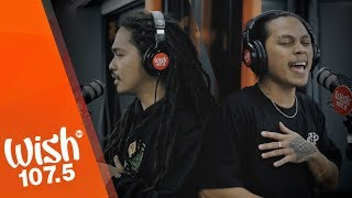 """CLR and Omar Baliw perform """"K&B"""" LIVE on Wish 107.5 Bus"""