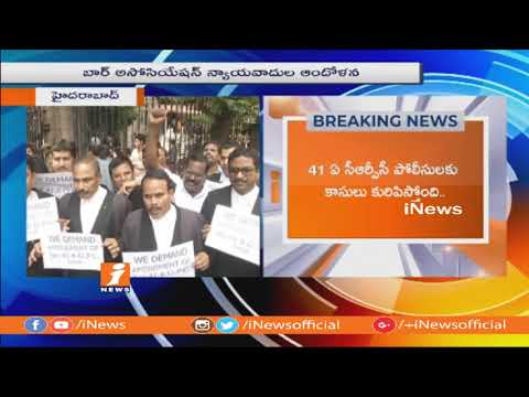 Lawyers Protest and Demand Amendment For 41A CRPC Section Before High Court | iNews