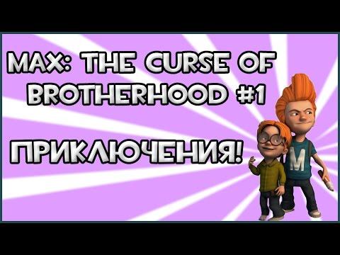 Прохождение Игры Max: The Curse Of Brotherhood - Приключения! #1
