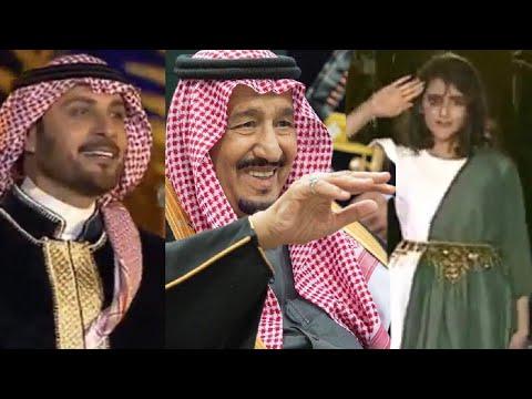 كامل أوبريت حفل استقبال أهالي القصيم لـ الملك سلمان
