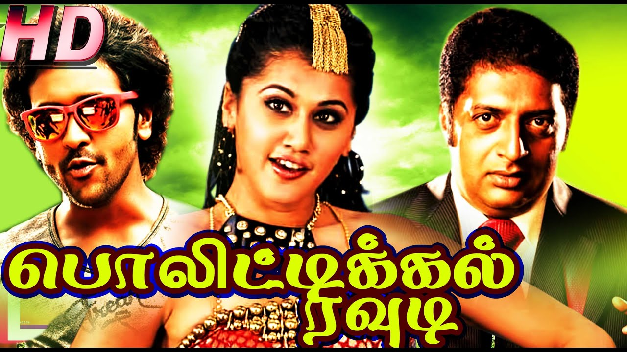 tamil action movies 2014 full movie in hindi dubbed new - gary