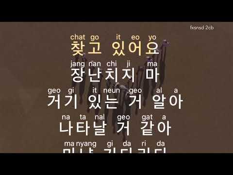 [KARAOKE] SEVENTEEN(세븐틴) _ Don't Wanna Cry(울고 싶지 않아)