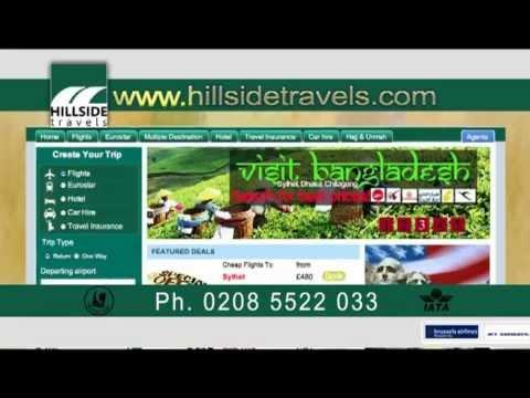 Hillside Travels Online AD (Bangla Version)
