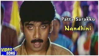 Patta Sarakku Song | Nandhini Tamil Movie | Vineeth | Keerthi Reddy | Sirpy | Music Master