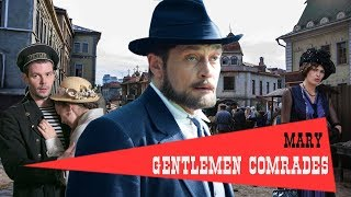 Gentlemen Comrades. TV Show. Episode 3 of 16. Fenix Movie ENG. Crime