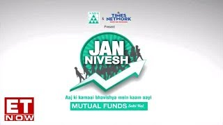 Jan Nivesh | An Initiative By Association Of Mutual Funds And Times Network |  Episode 5