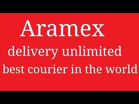 अरामेक्स कूरियर को कैसे ट्रैक करें? How To Track Aramex Courier ? In Hindi