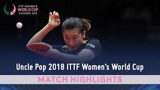 Ding Ning vs Suh Hyowon I 2018 ITTF Women's World Cup Highlights (1/4)