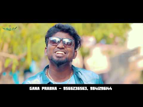 Chennai gana | Prabha - Robbery song | 2017 | MUSIC VIDEO