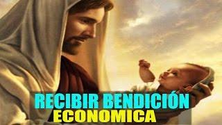 Oración para salir urgentemente de las Deudas y recibir Bendición económica en Abundancia