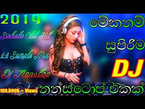sinhala-new-mix-||-dj-nonstop-||-old-hit-songs-6-8-dj-nonstop-2019-|-15.min-super-new-dj-nonstop