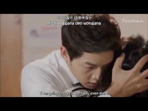 [NICE GUY OST MV] SON HO YOUNG -  I ONLY WANTED YOU [ENGSUB + Rom + Hangul]