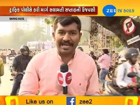 Banaskantha : Health Dept raids on Ghee Factory at Chhapi