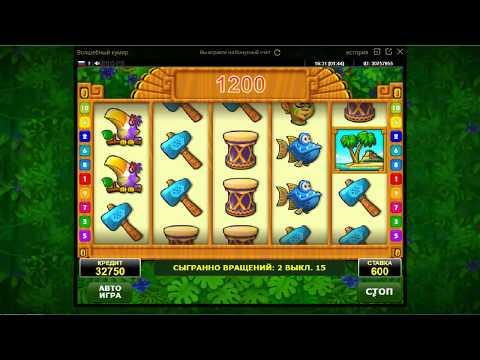 Бонусные коды онлайн казино