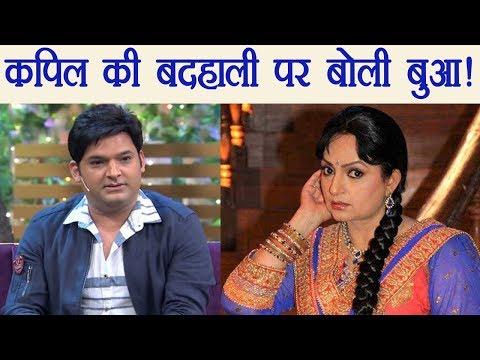 Kapil Sharma Show:Upasana Singh FEELS BAD for Kapil | FilmiBeat
