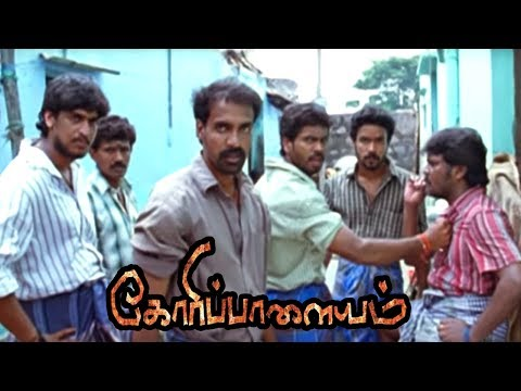Goripalayam | Goripalayam Full Movie Scenes | Harish Saves His Brother's Life | Singampuli