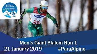 Men's Giant Slalom Run 1 | 2019 World Para Alpine Skiing World Championships
