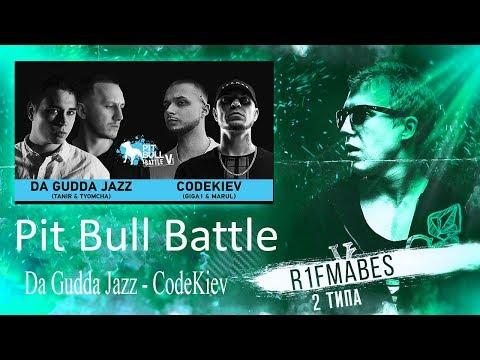 PIt Bull Battle BPM: Da Gudda Jazz (Tanir X Tyomcha) Vs CODEKIEV (Giga1 X Marul)[Реакция со стрима]