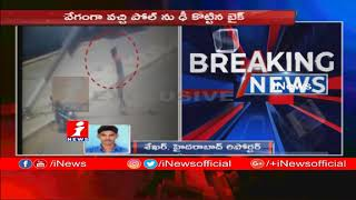 Helmet Saves Biker Life in Horrible Accident | Caught on Cam In Hyderabad | iNews