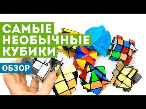 Вопрос: У какого зверька испражнения бывают в форме кубиков?