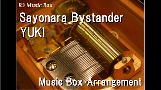 "Gambar cover Sayonara Bystander/YUKI [Music Box] (Anime ""March Comes in like a Lion"" OP)"