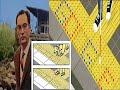 Seiichi Miyake, Google que rinde homenaje al japonés que inventó la superficie podotáctil