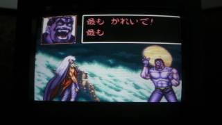 [Super Famicom] Bastard!! -Ankoku no Hakaishin-