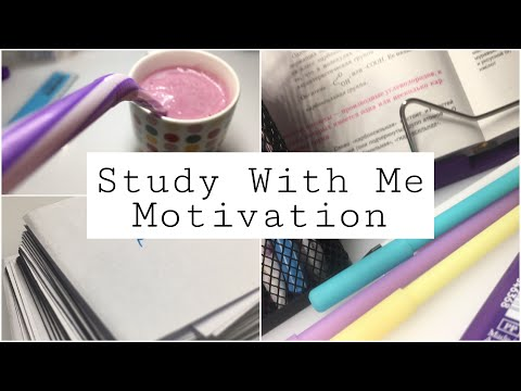 Study With Me №13  Motivation  Learn Languages With Me  Productivity  Продуктивность  ЗНО