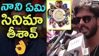 Awe Movie Review By Aadarsh Balakrishna | Nani | Kajal | Nithya Menen | Regina | Telugu Panda