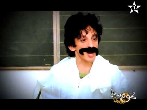 Comedia Show Abdelmoughit