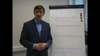 видео исковое заявление о защите прав