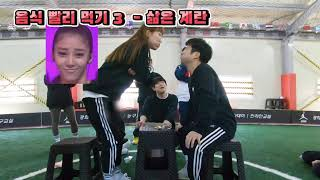 05_체육대회영상편집