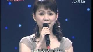 蔡幸娟_遙遠寄相思_落花流水(200707)