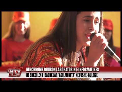 BULQIZA TV  Shkolla Fushe Bulqize paiset me laborator Informatike