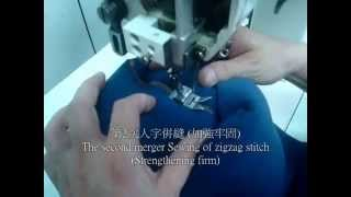 #099, YULUN, 475A-906-H, zigzag industrial sewing machine