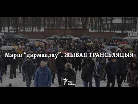 Деньги в долг в Минске срочно. Займы в Минске до зарплаты