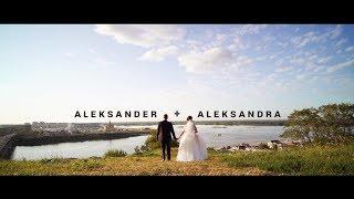 Александр + Александра | Свадебный клип