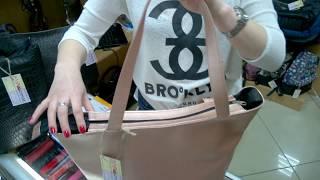 """Обзор сумки """"Boat"""" 09, светло-розовая, натурель - Мир Сумок"""