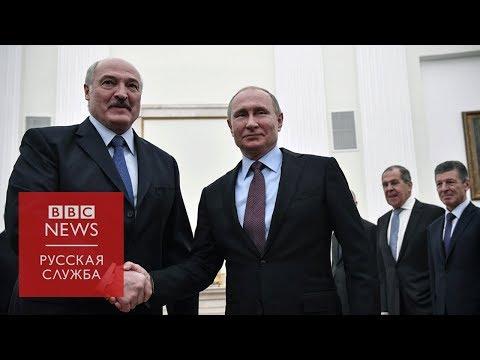 Нефть в обмен на поцелуи: о чем хотят договориться Путин и Лукашенко?