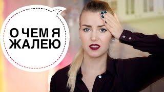 ИСПОВЕДЬ БЕРЕМЕННЫХ ОШИБОК - Alena Pogrebnyak / RobinaHoodina