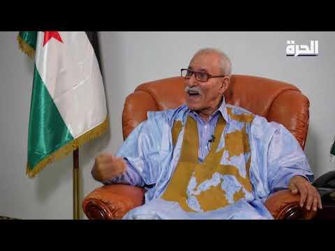 زعيم جبهة البوليساريو للحرة: نرفض الحكم الذاتي  - 03:53-2019 / 8 / 21