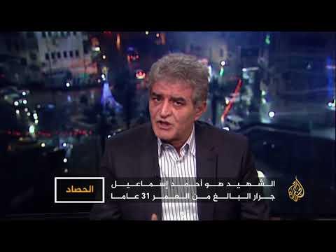 الحصاد- فلسطين.. خيار المقاومة حاضر  - نشر قبل 4 ساعة
