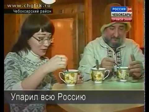 Видео новости 1 канала россия 1