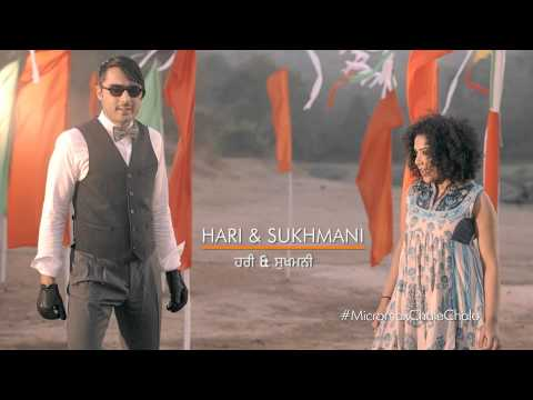 Micromax Unite Cricket Anthem 2015