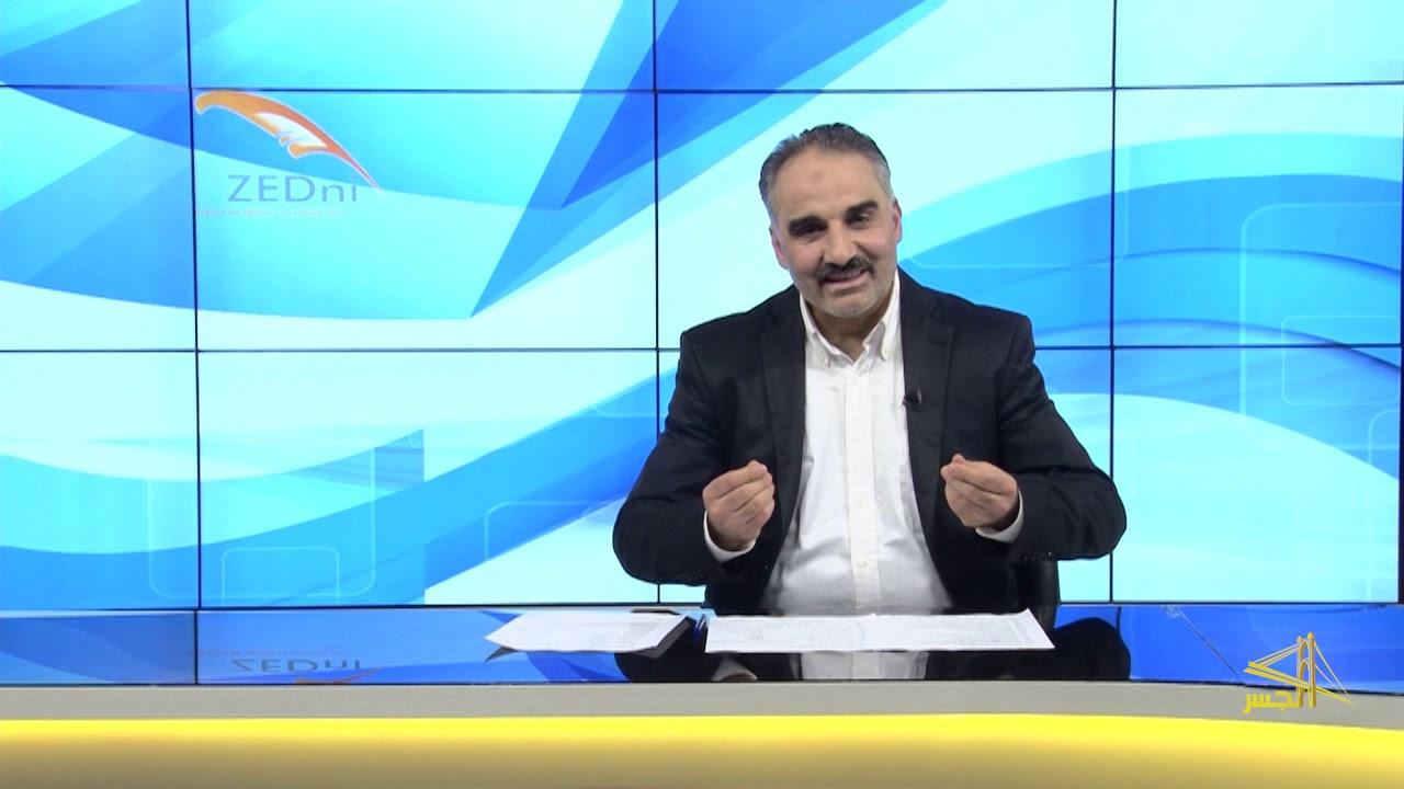 """السلسلة الثانية من تعليم اللغة التركية مع الدكتور """"محمد زبدية"""" الحلقة (2)"""