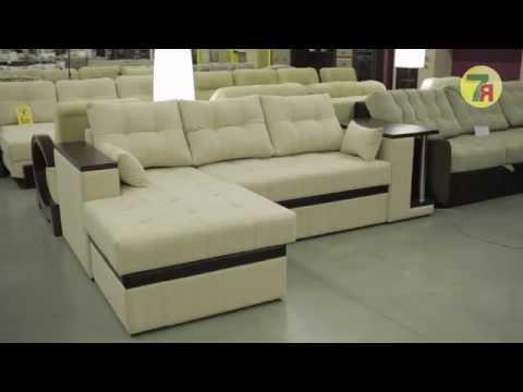 Мебель 7я | Угловой диван Барселона с механизмом дельфин